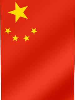 Chinese / C-Pop